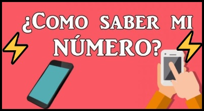ya puedes saber como averiguar tu número de celular sin saldo